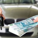 'Налоговый вычет на автомобиль