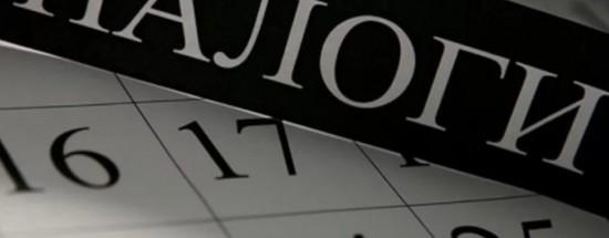 'Налоговые каникулы для ИП в 2019 году — виды деятельности и особенности применения.