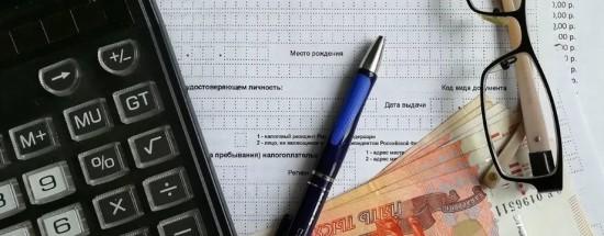 'Документы для налогового вычета за квартиру