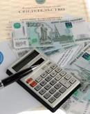 'Вернуть деньги за лечение через налоговую инспекцию