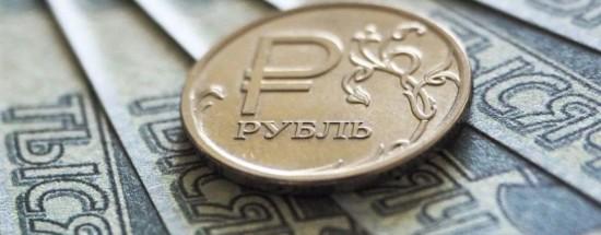 'МРОТ в 2019 году: сущность, изменения, показатель в субъектах РФ