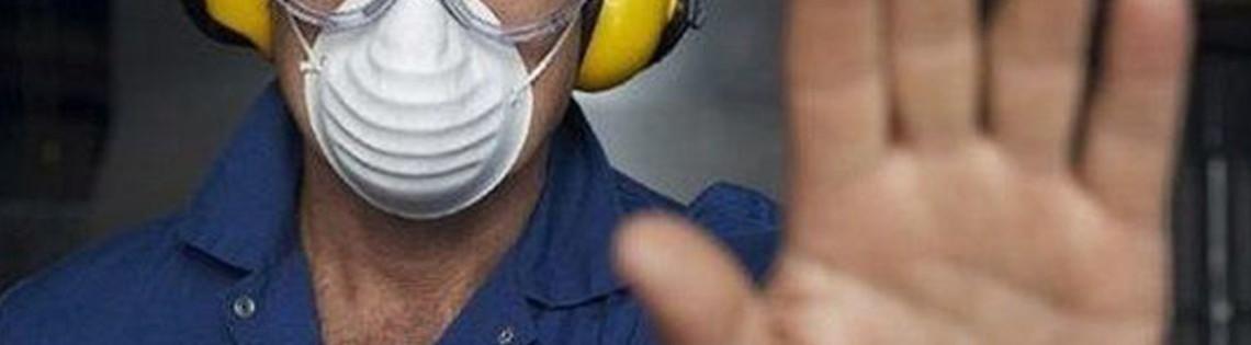 'Компенсация за вредные условия труда